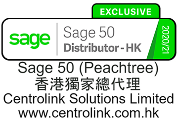 Sage 50 HK Exclusive Distributor 2021